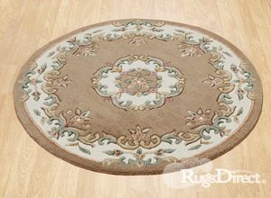 Royal Indian Beige Rug